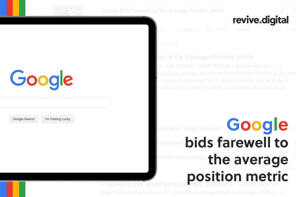 Google Average Position metric